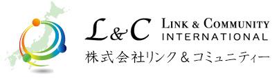 株式会社リンク&コミュニティー